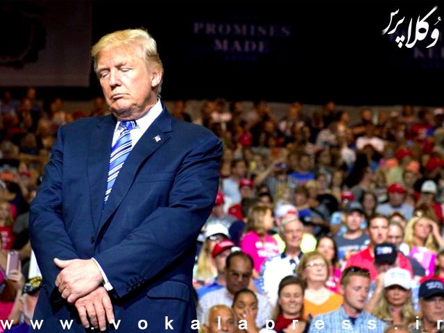چرا ترامپ خود و اعضای خانواده اش را عفو نکرد ؟