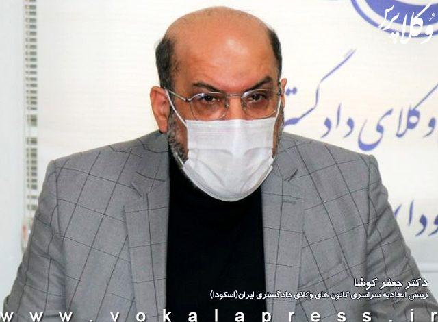 دکتر کوشا: فرآیند موازی کاری به ضرر حاکمیت و استقلال است