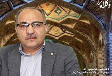 رییس کانون وکلای کرمان هم خواستار ملاقات با رییس قوه قضاییه شد
