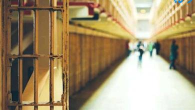 بخشنامه پایش و غربالگری زندانیان
