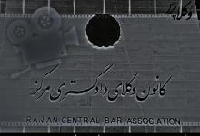 سازنده و بودجه ساخت مستند «وکیل» مشخص شد