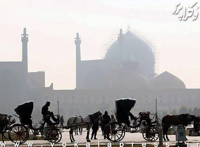 بیانیه ۴۳۰ وکیل اصفهانی درباره آلودگی هوای این استان