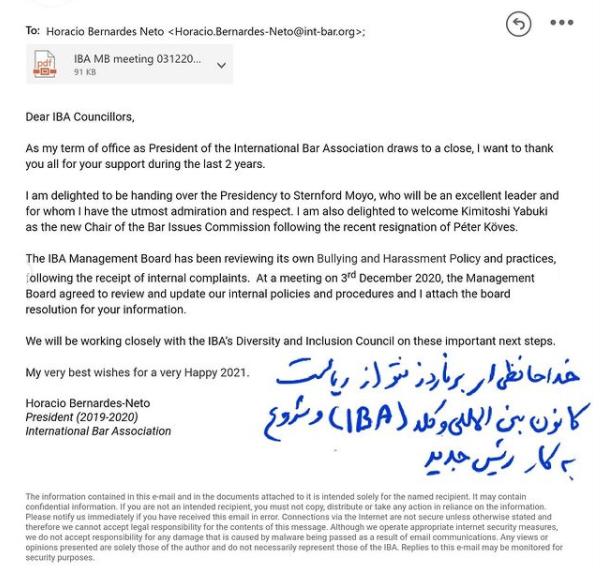 نامه خداحافظی برنارد نتو و معرفی مویو(Moyo) به عنوان رییس جدید IBA - نقل از اینستاگرام مرتضی شهبازی نیا