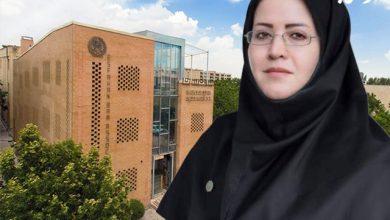 دکتر لیلا رییسی مجدداً رییس کانون وکلای اصفهان شد