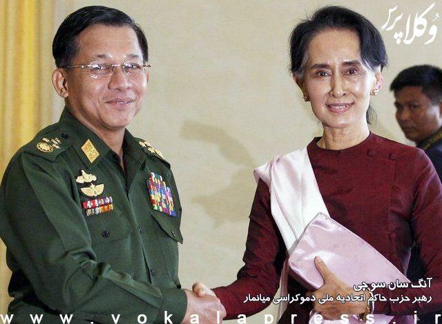 دستگیری آنگ سان سوچی احتمالا افراد زیادی را غمگین نخواهد کرد