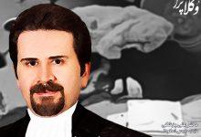 کانون های وکلا باید تدبیری جهت ارتقای امنیت زنان وکیل اتخاذ کنند
