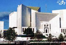 اعتراض شدید وکلا مقابل ساختمان دادگاه عالی اسلام آباد پاکستان