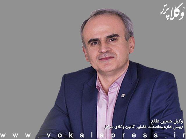 «وکیل مدنی» در شورای حل اختلاف راه را برای کارچاق کنی هموار می کند