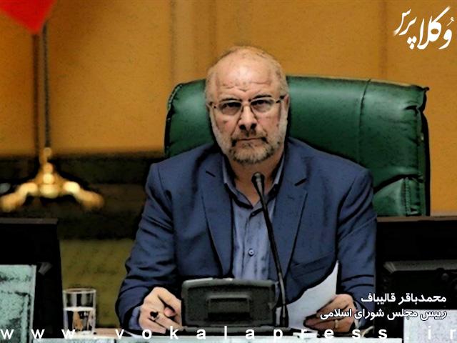 وکیل قالیباف: یاشار سلطانی به ۱۳ ماه و یک روز حبس محکوم شد