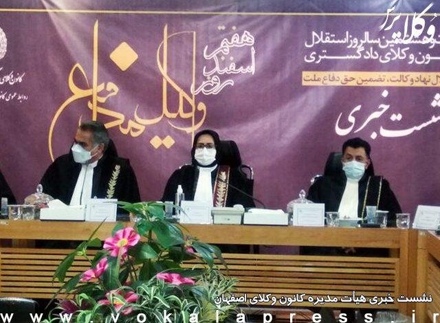 موافق الحاق مرکز وکلای قوه قضاییه به کانون وکلا هستیم و نه ادغام