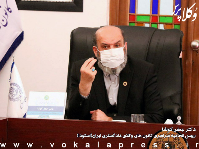 هیچ نهاد حاکمیتی حق صدور پروانه برای وکلا ندارد