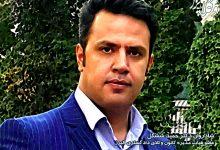دکتر حمید ششگل عضو هیات مدیره کانون وکلای دادگستری البرز درگذشت