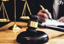 نامه بیش از ۸۰۰ وکیل دادگستری به رییس قوه قضاییه