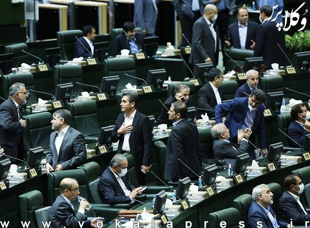 طرح اصلاح موادی از قانون اجرای سیاستهای کلی اصل۴۴ دوباره به شورای نگهبان فرستاده شد