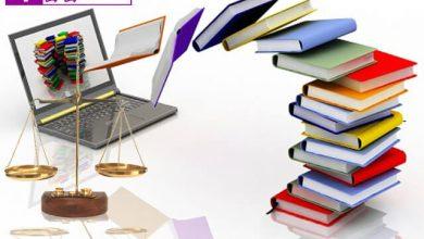 وکلای جوان بخوانند، آزمون وکالت آخرین قدم حرفه وکالت نیست
