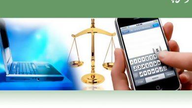 عذرخواهی مرکز فناوری قوه قضاییه بابت نقص فنی در سامانه خدمات قضایی