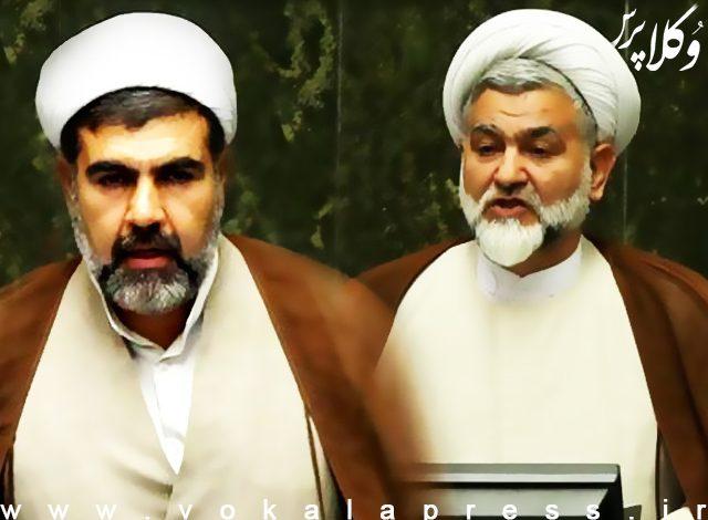 موسی غنضنفرآبادی و حسن نوروزی، رییس و نایب رییس کمیسیون قضایی و حقوقی مجلس