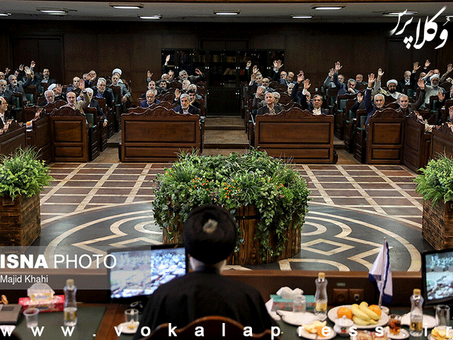 رای وحدت رویه شماره ۸۰۴ هیات عمومی دیوان عالی کشور