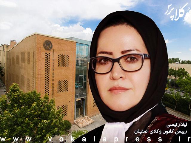 جزییات سی و هفتمین همایش اسکودا از زبان رییس کانون وکلای اصفهان