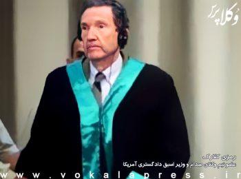 مرگ رمزی کلارک؛ وزیر اسبق دادگستری آمریکا و یکی از اعضای تیم وکلای صدام