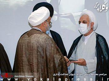 مراسم معارفه حجت الاسلام مصدق به عنوان رییس دیوان عدالت اداری برگزار شد