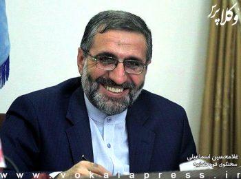 ۲۲۵ نفر محکوم امنیتی در سال گذشته مورد عفو رهبری قرار گرفتند