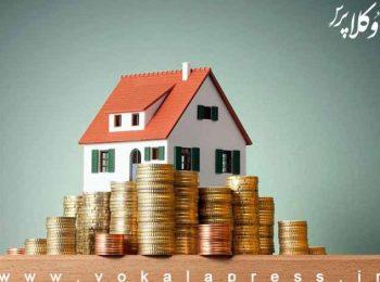 جزئیاتی راجع به دریافت مالیات از خانه های خالی