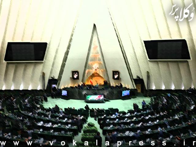 قانون بودجه سال ۱۴۰۰ کل کشور