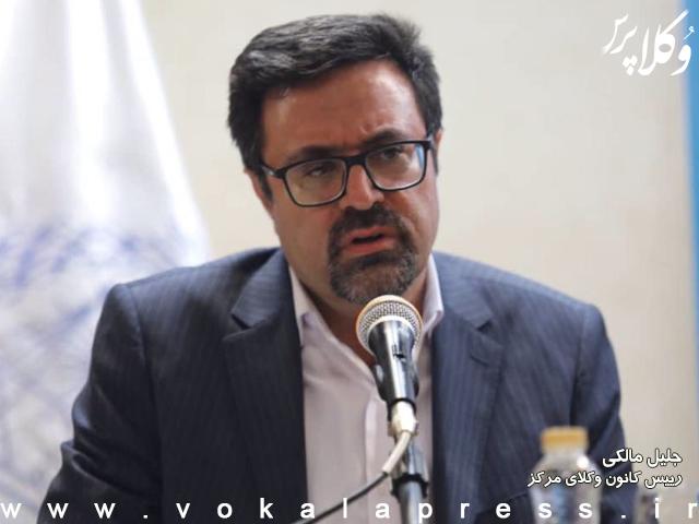 عزم وزارت اقتصاد دولت روحانی در تغییر جایگاه وکالت دادگستری