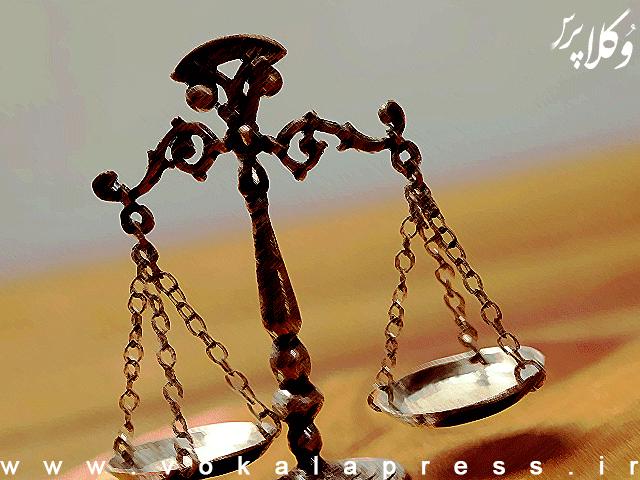 واکنش مرکز وکلای قوه قضاییه درخصوص صدور قرار نظارت قضايی برای وکیل فرزانه زیلابی