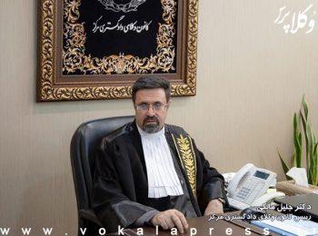 منتظر نظر ستاد ملی کرونا برای برگزاری آزمون وکالت ۹۹ در خرداد هستیم