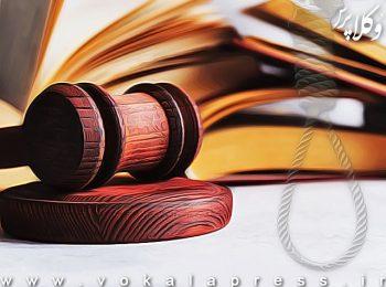 درخواست همراهی وکیل تسخیری یوسف مهراد از وکلا و حقوقدانان
