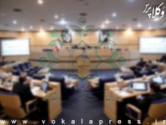 شورای شهر مشهد با نامگذاری یک خیابان به نام «وکیل» موافقت کرد