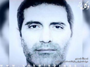 وکیل اسدالله اسدی: موکلم به ۲۰ سال زندان محکوم شده است