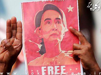 وکیل آنگ سان سوچی : محاکمه موکلم ۲۴ مه به صورت حضوری در دادگاه برگزار خواهد شد