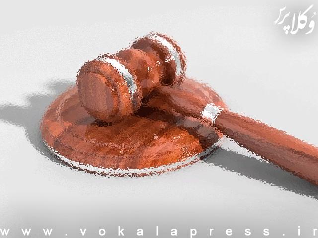 نمونه رأی با موضوع حق حبس در زمان انحلال عقد