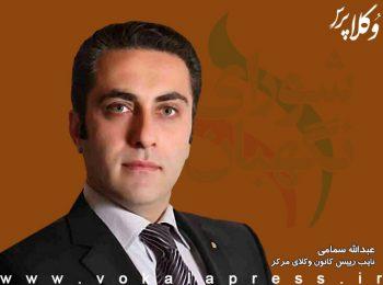 شروط شورای نگهبان حق شرکت در انتخابات آزاد را سلب میکند