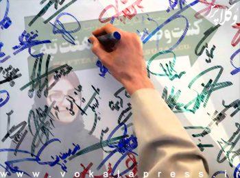 اعتراض 336 وکیل دادگستری به قرار منع اشتغال به وکالت فرزانه زیلابی