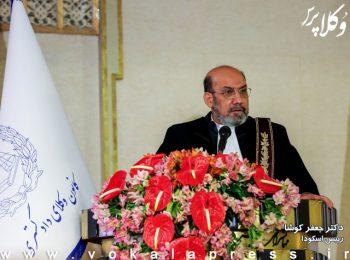 سخنرانی دکتر جعفر کوشا رییس اسکودا در سی و هفتمین همایش اسکودا در اصفهان