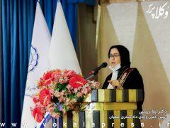 سخنرانی دکتر لیلا رئیسی رییس کانون وکلای دادگستری اصفهان در سی و هفتمین همایش اسکودا در اصفهان