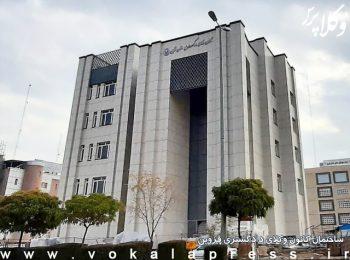 کانون وکلای قزوین در آزمون وکالت ۱۴۰۰ صد و ده کارآموز وکالت جذب میکند