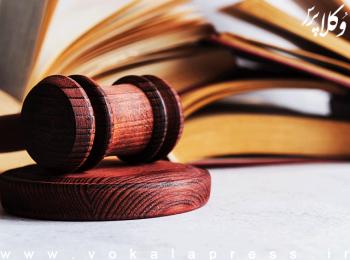رأی یک دادگاه درباره اضافه سازی صوری خوانده جهت ایجاد صلاحیت برای دادگاه دیگر