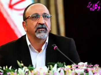 دلایل غیرقانونی بودن قرار منع اشتغال از وکالت وکیل فرزانه زیلابی یادداشت دکتر علیرضا آذربایجانی