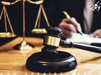 معرفی 3 وکیل مرکز وکلای قوه قضاییه جهت پیگیری پروندههای حقوقی متخلفان در بورس
