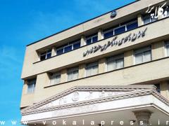 ظرفیت جذب کارآموز آزمون وکالت ۱۴۰۰ در کانون وکلای منطقه فارس ۱۲۶ نفر اعلام شد