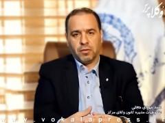 عقب گرد هفتاد ساله در حوزه وکالت با طرح «اصلاح برخی مقررات حوزه وکالت»