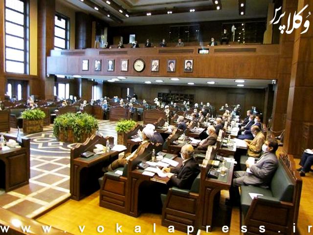 رأی وحدت رویه شماره ۸۱۰ دیوان عالی کشور درباره بقای حق فسخ بایع در فرض انتقال مال