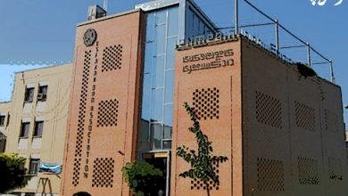 کانون وکلای اصفهان شناسه ملی دریافت کرد