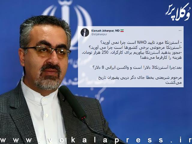توضیحات وکیل مجتهدزاده درخصوص شکایت جمعی از روزنامه نگاران از کیانوش جهانپور