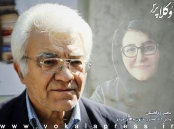 وکیل مدافع فرزانه زیلابی : گویا برای هر پنج اتهام علیه موکلم قرار جلب به دادرسی صادر شده است